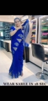 Readymade Blue Silk 740